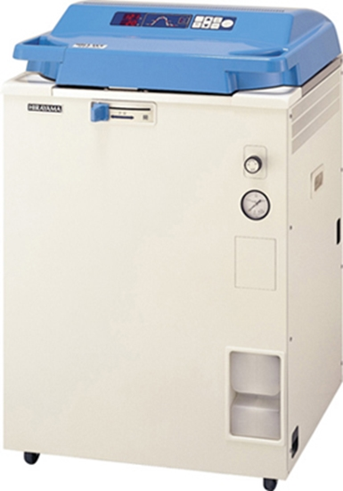 85 Best Son Hwa Min Images On Pinterest: Hirayama Sterilizer Autoclave Service Repair
